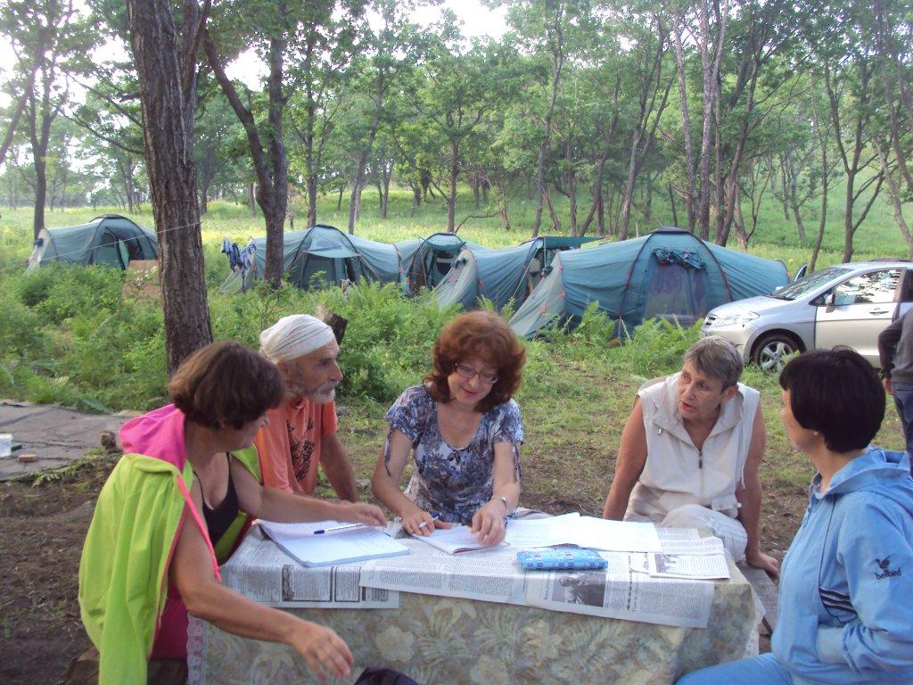 разрабатывается установочный семинар, 07.08.2015