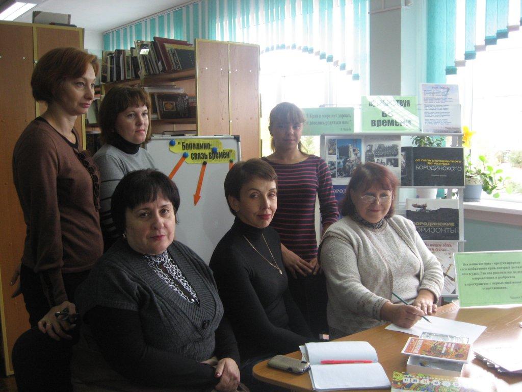 сбор инициативной группы