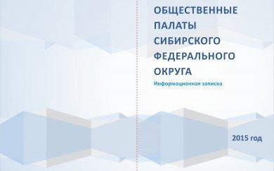 обложка брошюры А3_в2