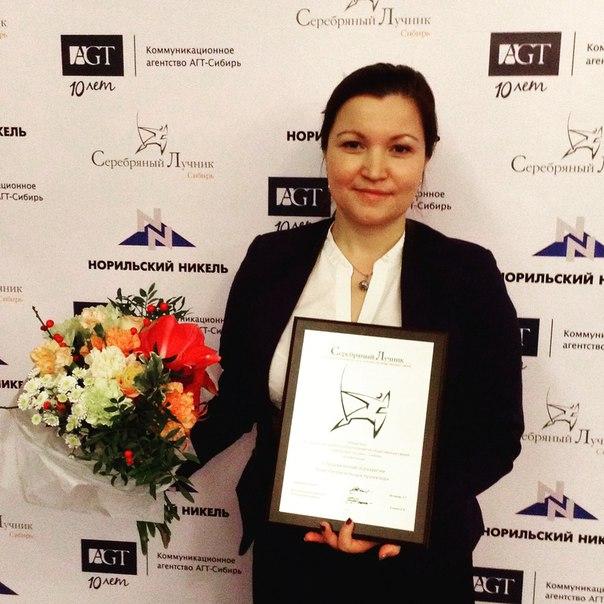 Екатерина Бендерская