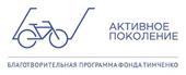 ролл ап_900 х 2150 мм_КОНКУРС_В ПЕЧАТЬ.cd
