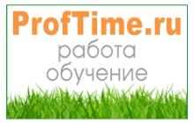 Баннер-proftime-220x140 7