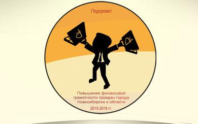 oblozhka-p1r-11117777