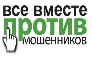 Logo_stop_22