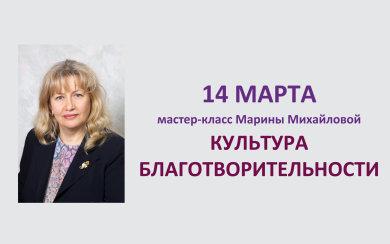 Михайлова для сайта
