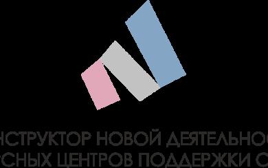 konstruktor_novoy_deyatelnosti