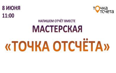 ТО_семинар_сайт