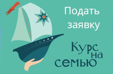 zayav1