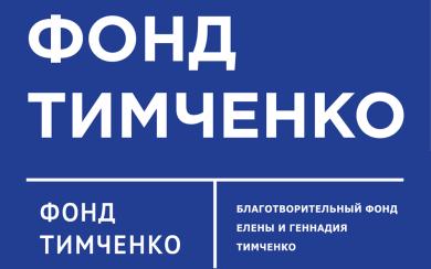 logo_grantodatel
