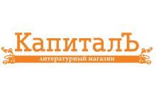 КапиталЪ_лого