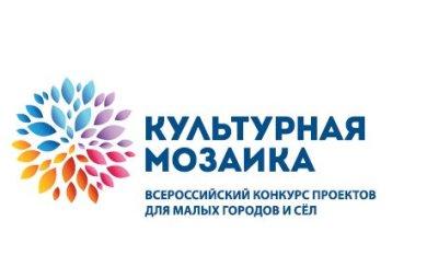 kulturnaya-mozaika