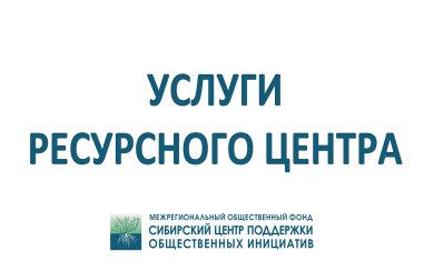 ЯЯЯ_сайт