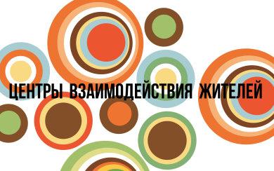 лого на стр